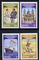 Kenya 1981 Royal Wedding perf set of 4 unmounted mint SG 207-10