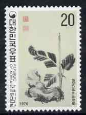 South Korea 1976 Philatelic Week perf 20w unmounted mint SG 1262