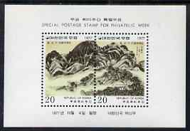South Korea 1977 Philatelic Week perf m/sheet unmounted mint SG MS1297