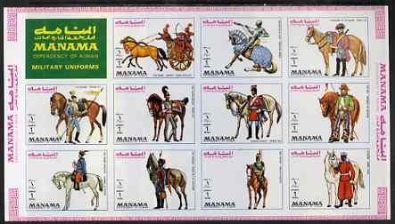 Manama 1972 Military Uniforms imperf set of 11 unmounted mint, Mi 1008-18B