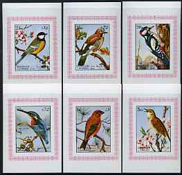 Sharjah 1972 Birds (2nd issue) complete set of 6 individual imperf deluxe sheets unmounted mint, as Mi 1178083