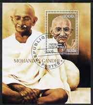 Benin 2006 Mahatma Gandhi #1 perf m/sheet cto used