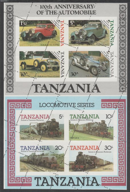 Tanzania 1985 Railways m/sheet se-tenant with 1986 Centenary of Motoring m/sheet both unmounted mint with spectacular oblique perforation strikes, from uncut archive shee...