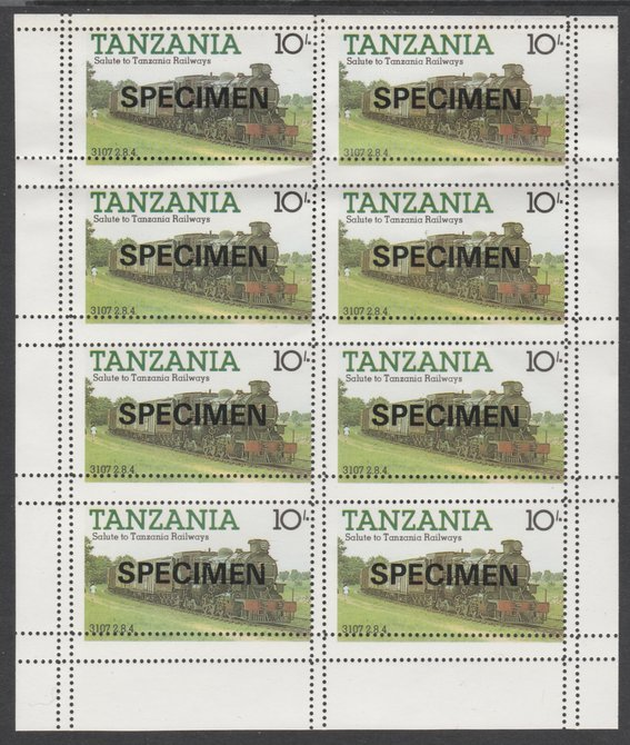 Tanzania 1985 Railways 10s in complete SPECIMEN sheet of 8 with double perforations, ex archives, slight soiling