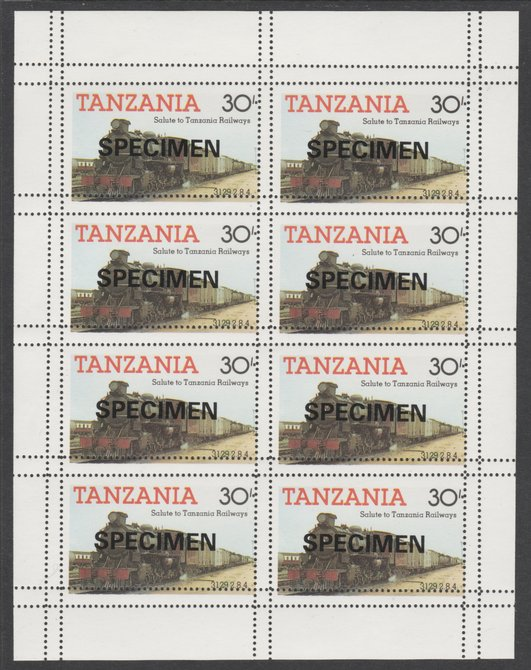 Tanzania 1985 Railways 30s in complete SPECIMEN sheet of 8 with double perforations, ex archives, slight soiling