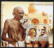 Benin 2006 Mahatma Gandhi #2 perf m/sheet cto used