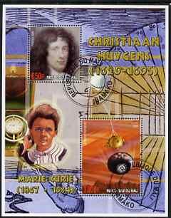 Mali 2006 Christiaan Huygens perf m/sheet containing 2 values (also showing Marie Curie) cto used