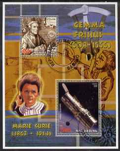 Mali 2006 Gemma Frisius perf m/sheet containing 2 values (also showing Marie Curie) cto used