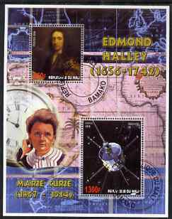 Mali 2006 Edmond Halley perf m/sheet containing 2 values (also showing Marie Curie) cto used, stamps on personalities, stamps on science, stamps on space, stamps on astronomy, stamps on medical, stamps on nobel, stamps on physics, stamps on women, stamps on x-rays, stamps on chemist, stamps on mathematics, stamps on clocks, stamps on maths