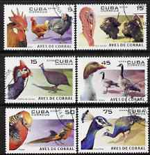 Cuba 2006 Domesticated Fowl perf set of 6 fine cto used, SG4948-53