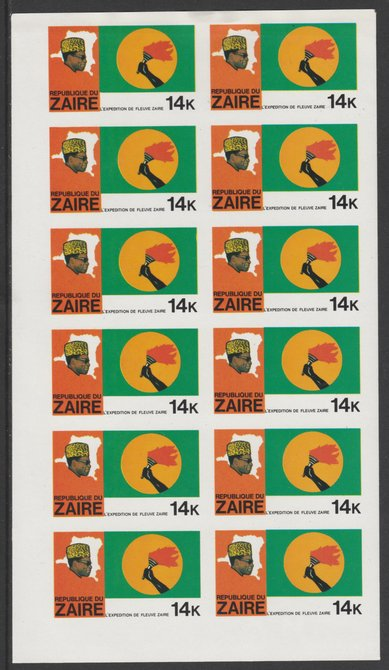 Zaire 1979 River Expedition 14k Hand Holding Torch complete imperf sheet of 12, unmounted mint from uncut proof sheet as SG 956