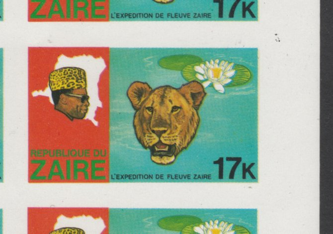 Zaire 1979 River Expedition 17k (Leopard & Water Lily) complete imperf sheet of 12, unmounted mint from uncut proof sheet as SG 957. NOTE - this item has been selected for a special offer with the price significantly reduced