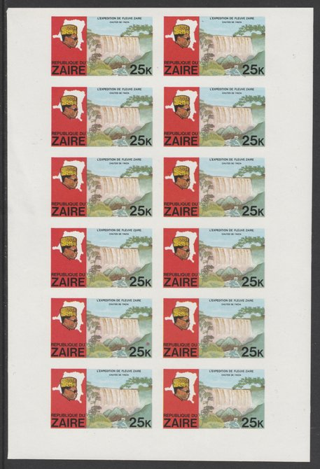 Zaire 1979 River Expedition 25k Inzia Falls complete imperf sheet of 12, unmounted mint from uncut proof sheet as SG 958