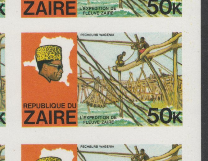Zaire 1979 River Expedition 50k Fishermen complete imperf sheet of 12, unmounted mint from uncut proof sheet as SG 959