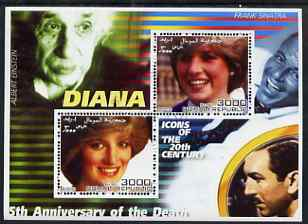 Somalia 2002 Princess Diana 5th Anniversary of Death #03 perf sheetlet containing 2 values with Einstein, Sinatra & Walt Disney in background fine cto used