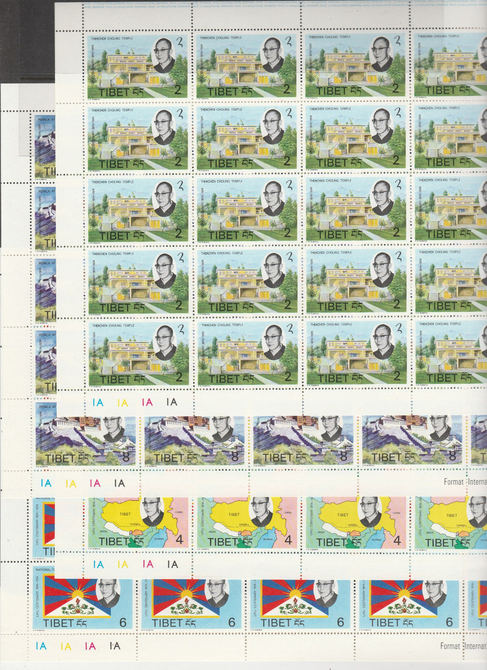 Tibet 1974 Centenary of Universal Postal Union set of 4 (Map, Temple, Flag) unlisted by SG, each in COMPLETE SHEETS OF 25 unmounted mint (25 sets, 100 stamps). NOTE - this item has been selected for a special offer with the price significantly reduced