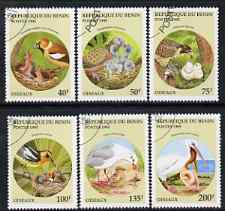 Benin 1995 Birds & Their Young complete set of 6, SG 1321-26, Mi 685-90 cto used