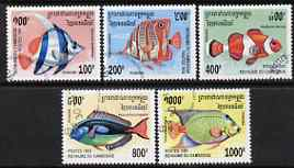 Cambodia 1995 Fishes set of 5 cto used, SG 1483-87