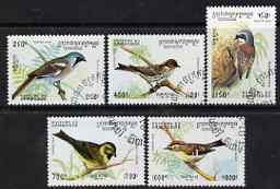 Cambodia 1994 Birds perf set of 5 cto used, SG 1414-18