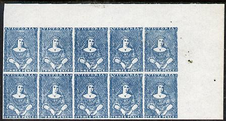 Victoria 1850 3d blue 'half length' Jeffryes forgery 'unused' corner block of 10