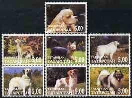 Tatarstan Republic 2001 Dogs #2 perf set of 7 values complete unmounted mint