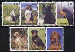 Bashkortostan 2001 Dogs #2 perf set of 7 values complete unmounted mint