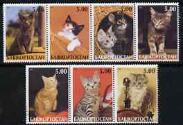 Bashkortostan 2001 Cats perf set of 7 values complete unmounted mint