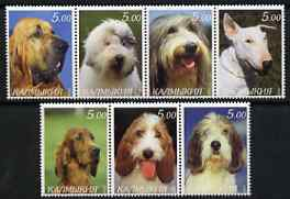 Kalmikia Republic 2000 Dogs perf set of 7 values complete unmounted mint