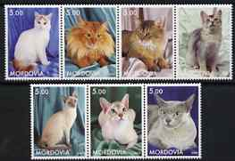 Mordovia Republic 2000 Domestic Cats perf set of 7 values complete unmounted mint