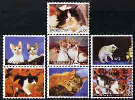 Mordovia Republic 2001 Domestic Cats perf set of 7 values complete unmounted mint