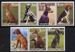Tatarstan Republic 2000 Dogs perf set of 7 values complete unmounted mint