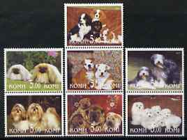 Komi Republic 2001 Dogs #2 perf set of 7 values complete unmounted mint