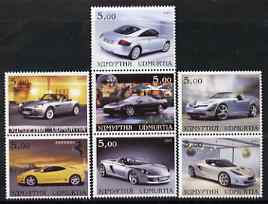 Udmurtia Republic 2001 Sports Cars perf set of 7 values complete unmounted mint