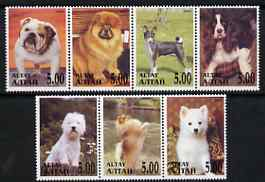 Altaj Republic 2001 Dogs #2 perf set of 7 values complete unmounted mint