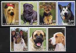 Udmurtia Republic 2000 Dogs perf set of 7 values complete unmounted mint