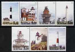 Altaj Republic 2000 Lighthouses perf set of 7 values complete unmounted mint