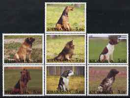 Chakasia 2000 Dogs perf set of 7 values complete unmounted mint