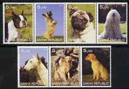 Sakha (Yakutia) Republic 2001 Dogs #03 perf set of 7 values complete unmounted mint (5.00 values)