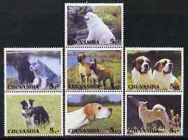 Chuvashia Republic 2001 Dogs #2 perf set of 7 values complete unmounted mint, stamps on dogs, stamps on