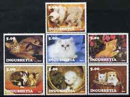 Ingushetia Republic 2001 Domestic Cats perf set of 7 values complete unmounted mint