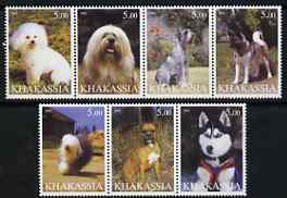 Chakasia 2001 Dogs #2 perf set of 7 values complete unmounted mint
