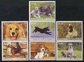 Kalmikia Republic 2001 Dogs #2 perf set of 7 values complete unmounted mint