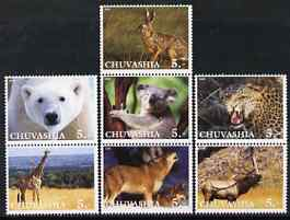 Chuvashia Republic 2000 Wild Animals perf set of 7 values complete unmounted mint