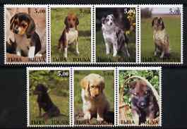 Touva 2000 Dogs perf set of 7 values complete unmounted mint