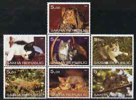 Sakha (Yakutia) Republic 2001 Domestic Cats perf set of 7 values complete unmounted mint