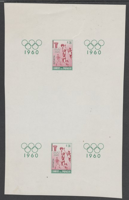 Paraguay 1960 Olympic Games - 36g Basketball Imperforate vertical pair from uncut gummed proof sheet unmounted mint as SG 869