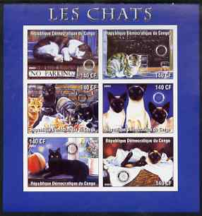 Congo 2003 Domestic Cats imperf sheetlet #02 (blue border) containing 6 values each with Rotary Logo, unmounted mint