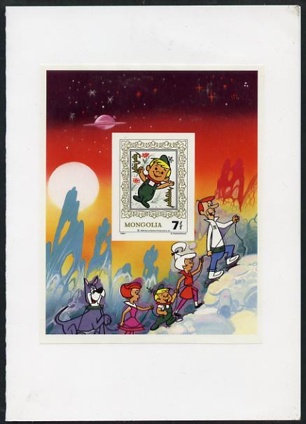 Mongolia 1991 The Jetsons (cartoon characters) imperf m/sheet #2 proof in issued colours mounted in folder titled