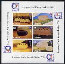 Gairsay 1995 Chinese New Year - Year of the Pig imperf sheetlet containing 6 values with Singapore 95 logo in margins, unmounted mint