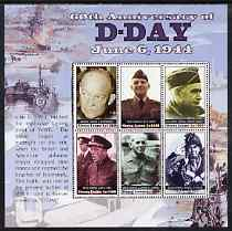 Sierra Leone 2004 60th Anniversary of D-day Landings perf sheetlet containing set of 6 values unmounted mint, SG 4261-66